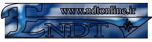 فروشگاه تجهیزات NDT